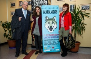 Gallery – IV New Vision International Short Film Festival 2014