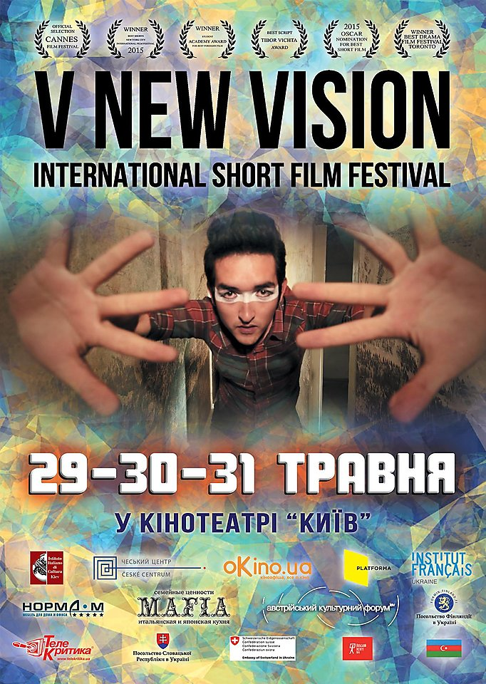 Ⅴ New Vision International Short Film Festival